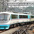 小田急電鉄 20000系 RSE車 20002×7  特急「はこね」