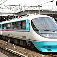 小田急電鉄 20000系 RSE車 20002×7 ① デハ20000形 20302  特急「はこね」