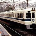 小田急電鉄 *2600系 2668×6 クハ2650形 2868