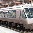 小田急電鉄 30000系 EXE車 30056×4 ⑩  クハ30050形 30056  特急「えのしま」