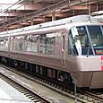 """小田急電鉄_30000系_EXE車 """"Excellent Express""""  30056×4 特急「えのしま」"""