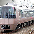 小田急電鉄 30000系 EXE車 30056×4 ⑦  クハ30150形 30156  特急「えのしま」