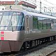 小田急電鉄 30000系 EXE車 30253×6 ①  クハ30050形 30553  特急「スーパーはこね」