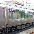 小田急電鉄 30000系 EXE車 30253×6 ②  デハ30000形 30503  特急「スーパーはこね」