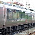 小田急電鉄 30000系 EXE車 30253×6 ③  サハ30050形 30453  特急「スーパーはこね」