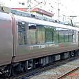 小田急電鉄 30000系 EXE車 30253×6 ④  サハ30050形 30353  特急「スーパーはこね」