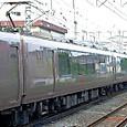 小田急電鉄 30000系 EXE車 30253×6 ⑤  デハ30000形 30203  特急「スーパーはこね」