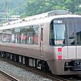 小田急電鉄 30000系 EXE車 30253×6 ⑥  クハ30050形 30253  特急「スーパーはこね」