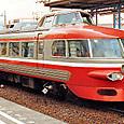 小田急電鉄 3100系 NSE車 特急「はこね」 その2