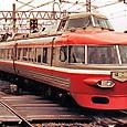 小田急電鉄 3100系 NSE車 特急「はこね」 その1