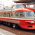 小田急電鉄 3100系 NSE車 3201×11 ⑪号車 デハ3100形 3201  特急「さがみ」