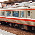 小田急電鉄 3100系 NSE車 3201×11 ⑨号車 デハ3100形 3203  特急「さがみ」