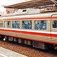 小田急電鉄 3100系 NSE車 3201×11 ②号車 デハ3100形 3210  特急「さがみ」