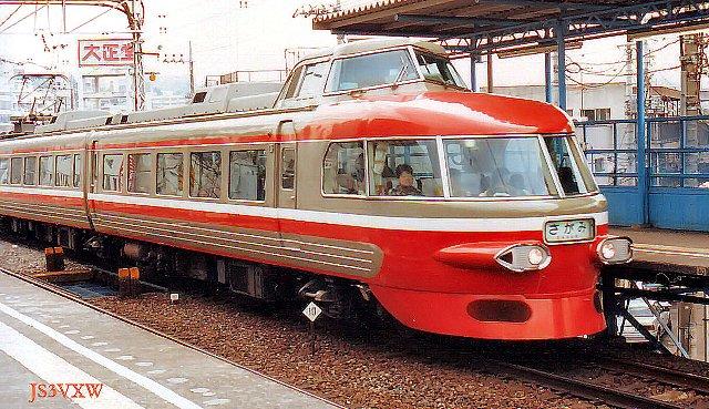 小田急電鉄 3100系 NSE車 3201×11 ⑪号車 デハ3100...  登戸 小田急電