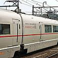 小田急電鉄 50000系  VSE車  50002×10 ③号車  デハ50700形 50702  特急「はこね」