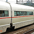 小田急電鉄 50000系  VSE車  50002×10 ⑤号車  デハ50500形 50502  特急「はこね」