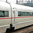 小田急電鉄 50000系  VSE車  50002×10 ⑥号車  デハ50400形 50402  特急「はこね」