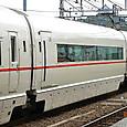 小田急電鉄 50000系  VSE車  50002×10 ⑨号車  デハ50100形 50102  特急「はこね」