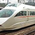 小田急電鉄 50000系  VSE車  50002×10 ⑩号車  デハ50000形 50002  特急「はこね」
