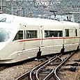 """小田急電鉄_50000系  VSE車 """"Vault Super Express""""  50002×10  特急「はこね」"""