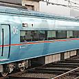 小田急電鉄 60000形 MSE車  60251F+60051F_⑥ クハ60250形 60251 特急「メトロさがみ」