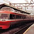 小田急電鉄 7000系 LSE車 特急「はこね」⑪