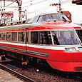 小田急電鉄 7000系 LSE車 7001×11 ⑪号車 デハ7000形 7001  特急「えのしま」