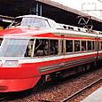 小田急電鉄 7000系 LSE車 7001×11 ①号車 デハ7000形 7801  特急「えのしま」
