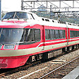 小田急電鉄 7000系 LSE リニューアル車 7001×11 ⑪号車 デハ7000形 7001  特急「はこね」