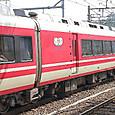 小田急電鉄 7000系 LSE リニューアル車 7001×11 ⑨号車 サハ7050形 7051  特急「はこね」