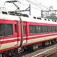 小田急電鉄 7000系 LSE リニューアル車 7001×11 ⑩号車 デハ7000形 7101  特急「はこね」