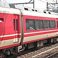 小田急電鉄 7000系 LSE リニューアル車 7001×11 ③号車 サハ7050形 7151  特急「はこね」