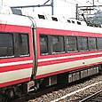 小田急電鉄 7000系 LSE リニューアル車 7001×11 ⑤号車 デハ7000形 7501  特急「はこね」