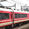 小田急電鉄 7000系 LSE リニューアル車 7001×11 ④号車 デハ7000形 7601  特急「はこね」