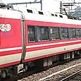 小田急電鉄 7000系 LSE リニューアル車 7001×11 ②号車 デハ7000形 7701  特急「はこね」