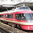 小田急電鉄 7000系 LSE リニューアル車 7001×11 ①号車 デハ7000形 7801  特急「はこね」