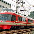 小田急電鉄 7000系 LSE リニューアル車  特急「サポート」⑪