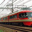 小田急電鉄 7000系 LSE リニューアル車  特急「サポート」①