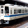 小田急電鉄 9000系 9703F① デハ9000形 9703