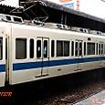 小田急電鉄 9000系 9703F⑤ デハ9000形 9503
