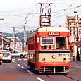 岡山電気軌道 3000形 3003 もと東武日光軌道線100形 106