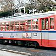 岡山電気軌道 3000形 3004 もと東武日光軌道線100形 107→3004