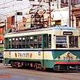 岡山電気軌道 3000形 3005 もと東武日光軌道線100形 110→3005  広告塗装