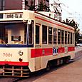 岡山電気軌道 7000形 7001 もと2000形(呉市電800形)