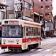 岡山電気軌道 7100形 7101 もと1000形(秋田市電200形)