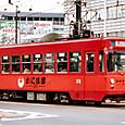 岡山電気軌道 7100形 7101 もと1000形(秋田市電200形)  広告塗装3