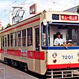岡山電気軌道 7200形 7201 もと3500形(大分交通別大線500形)