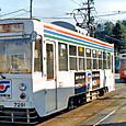 岡山電気軌道 7200形 7201 もと3500形(大分交通別大線500形)  広告塗装2