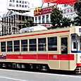 岡山電気軌道 7200形 7202 もと3500形(大分交通別大線500形)