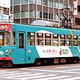 岡山電気軌道 7200形 7202 もと3500形(大分交通別大線500形)  広告塗装3